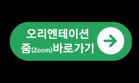 신청안내__001 (2).png